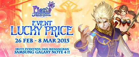 S4_Event_Fiesta-Online-Lucky-Price.jpg