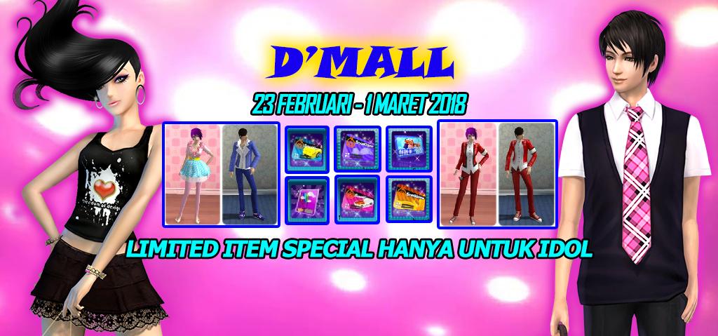 event_dmall.jpg