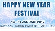 IDS2_kanan_New_year.jpg